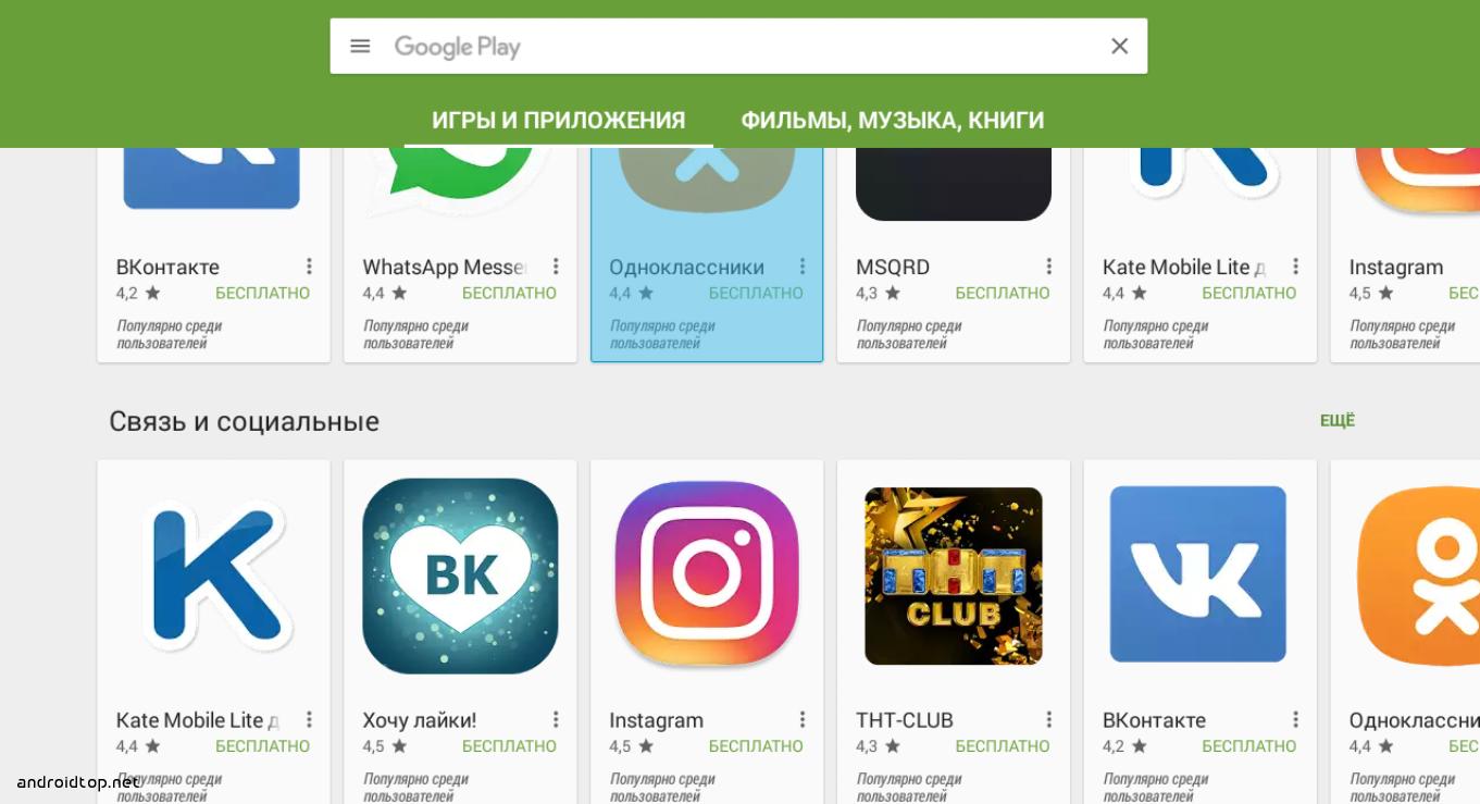 Top 33 Best Android Hacking Apps & Tools Of 2018 - Techykeeday