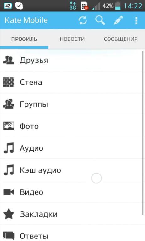 Андройд версии программ