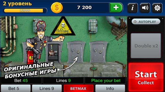 Играть в автоматы гараж онлайн бесплатно без регистрации