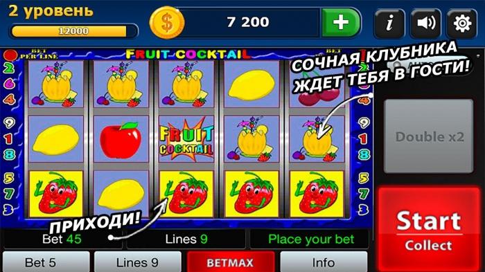 Покер автоматы бесплатно