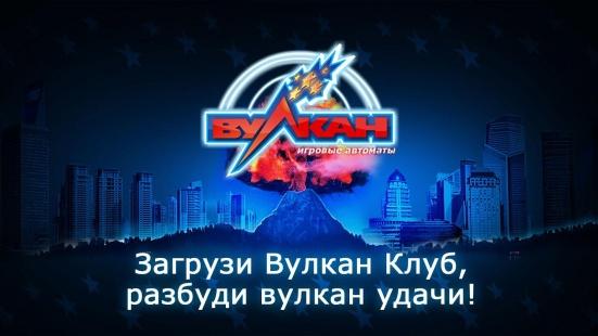 Vulkan android games - rumribbtrapback