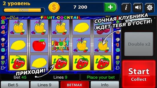 Скачать на нокиа игровые автоматы играть игровые автоматы резидент 777