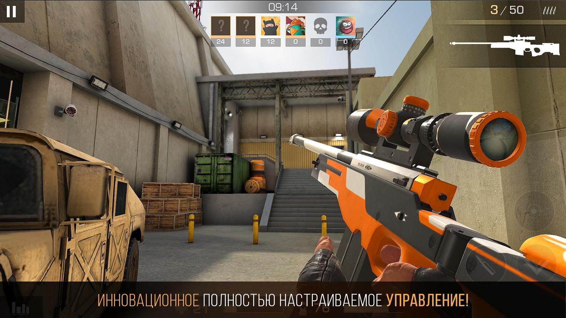 скачать взломанную игру standoff 2 case simulator
