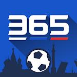 365Scores - результаты матчей Онлайн