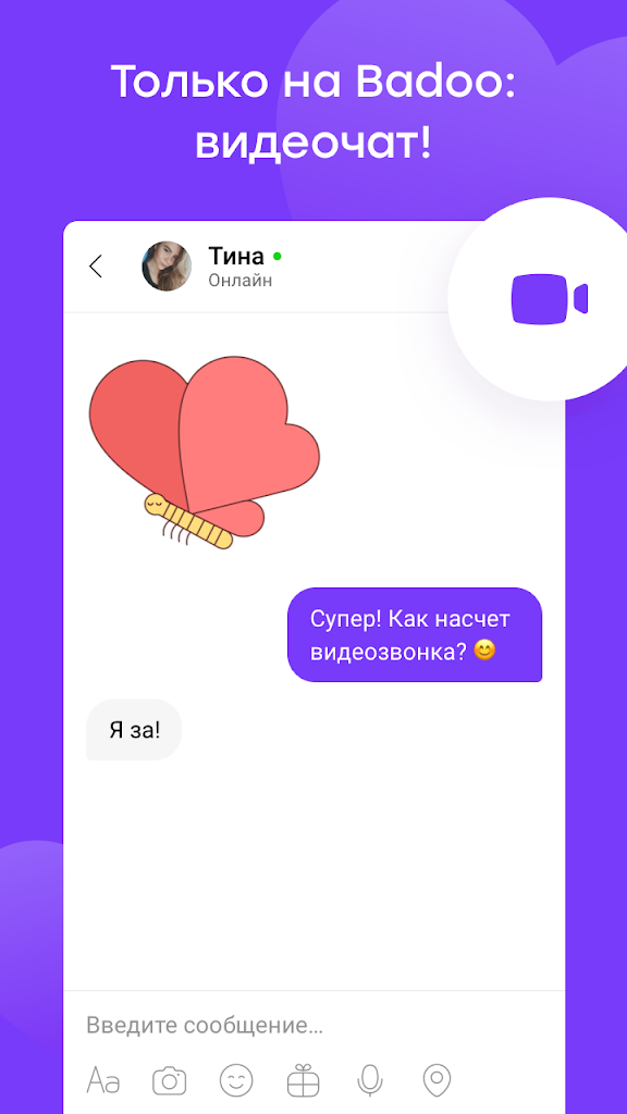 Download badoo chat application