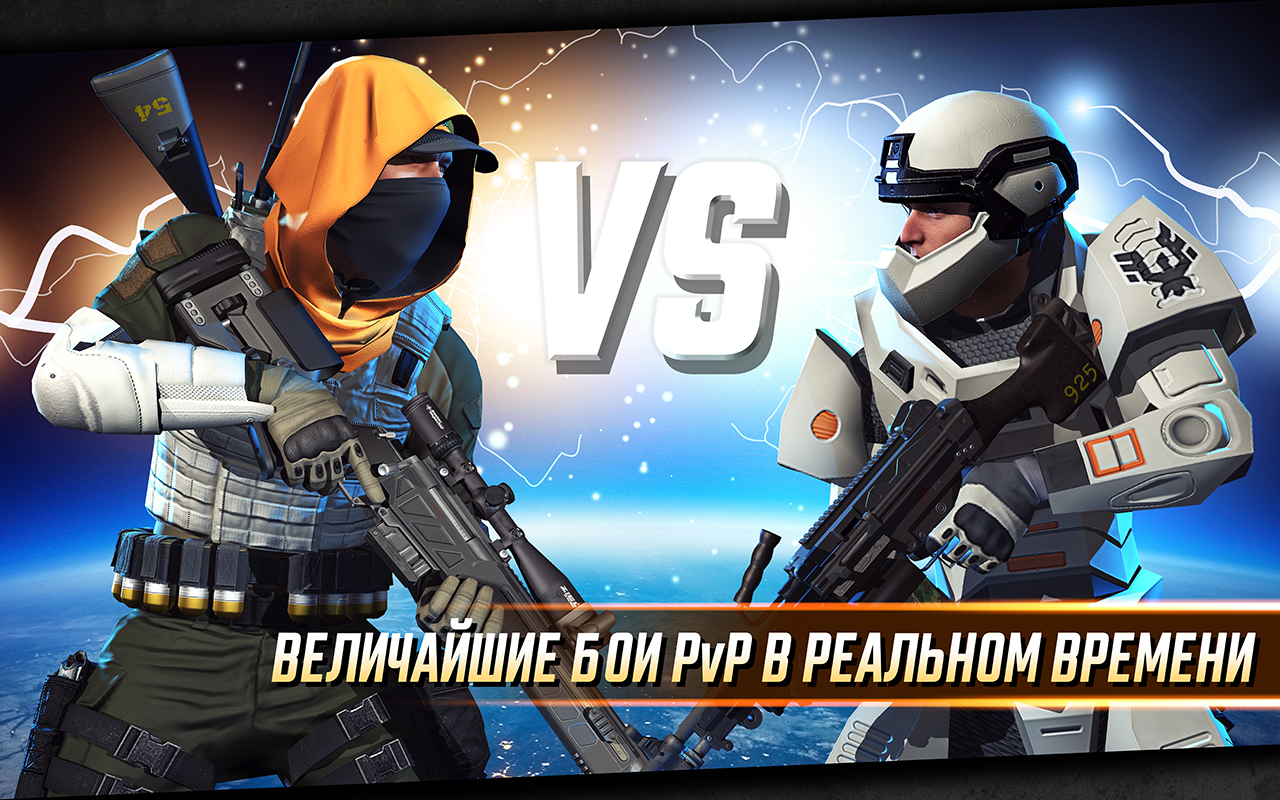 3D Gun Games No Download download sniper strike – fps 3d shooting game 4.201 apk (mod
