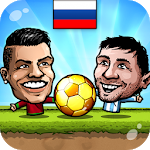 Puppet Soccer 2014 - Big Head Football