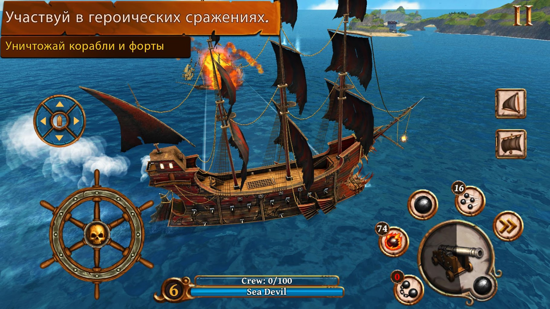 Download Ships of Battle - Age of Pirates - Warship Battle