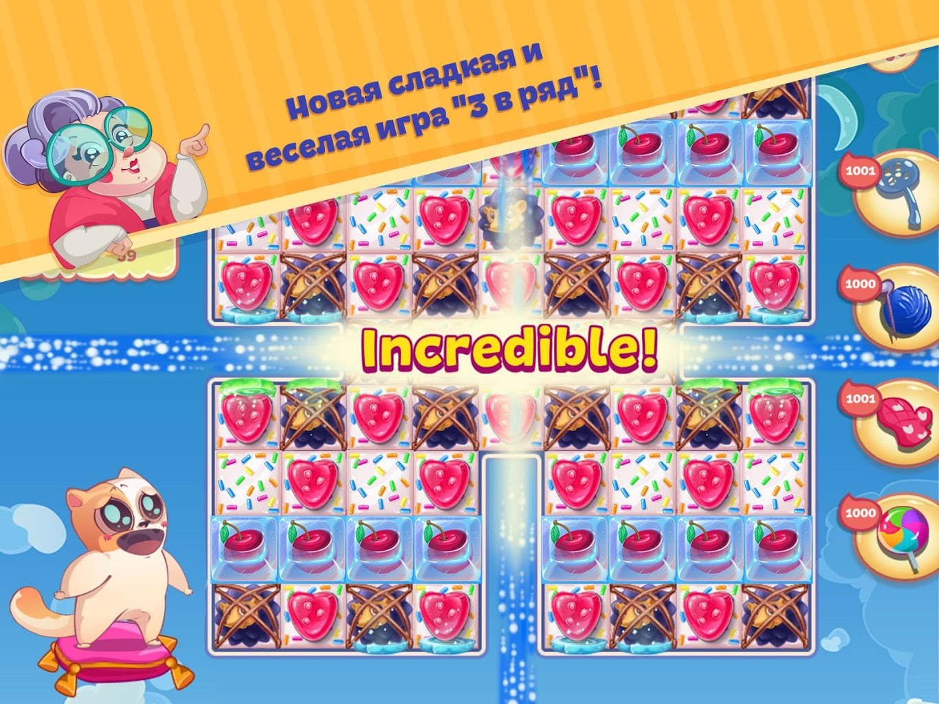 Download Sweety Kitty: Match-3 Game 1 2 4 APK (MOD money