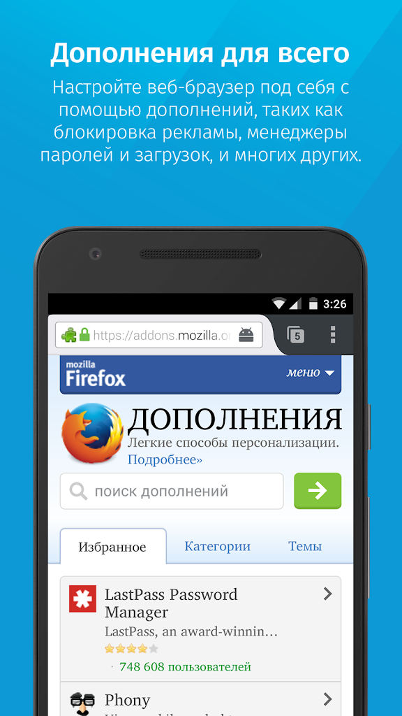 Download Firefox 68 0 APK for android