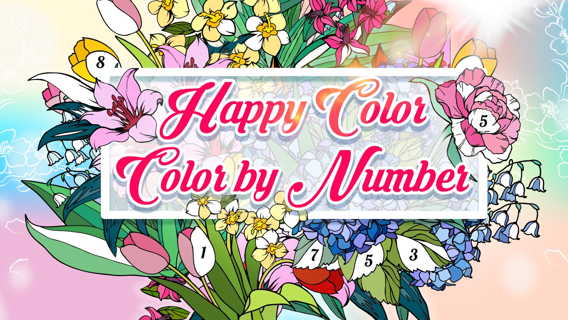Скачать Happy Color – картинки по номерам раскраски онлайн ...