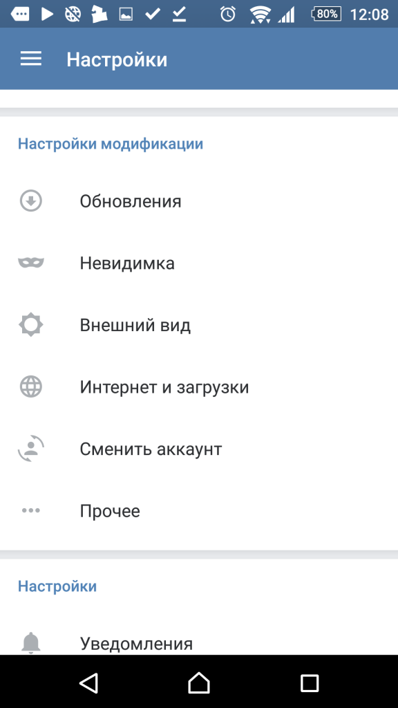 Download VK MP3 MOD 91-635 APK for android