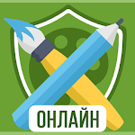 Дуэль Художников - Игра по сети - Онлайн Крокодил