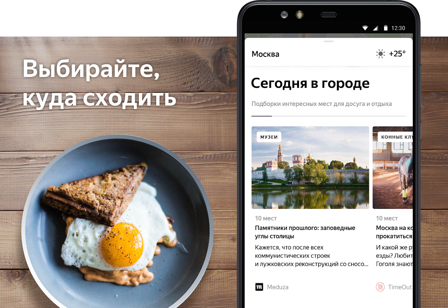 Download Yandex Maps 8 4 APK (MOD mod) for android