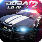 Дубай Дрифт 2