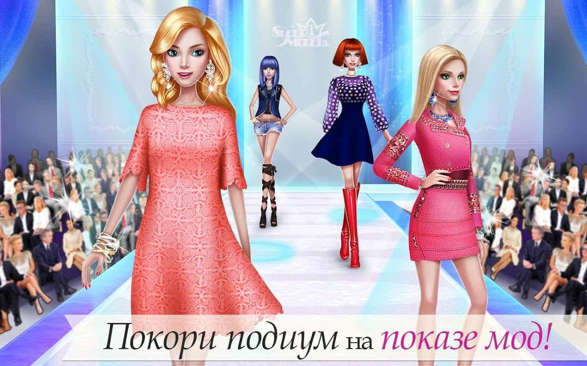 Download Supermodel Star Fashion Game 1 0 7 Apk Mod Money For Android