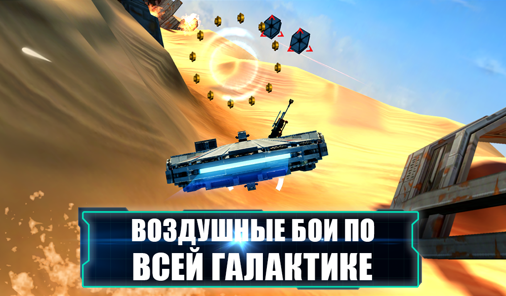 download lego star wars tfa 12914 apk mod money for