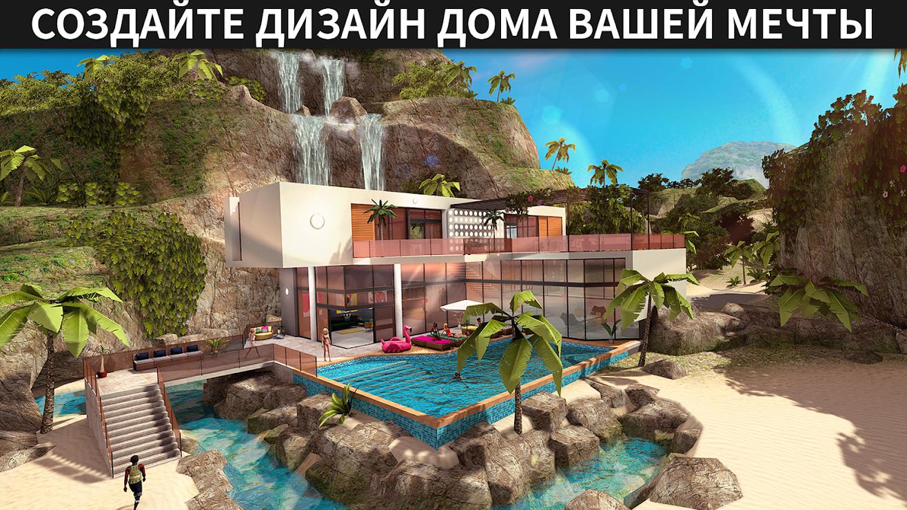 Skachat Avakin Life Mod Vse Otkryto 1 048 10 Na Android