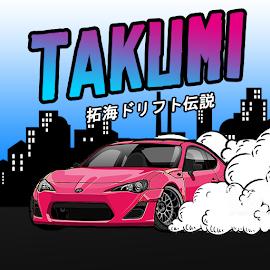 Takumi-Дрифт Легенда