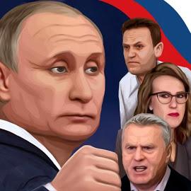 Русские политические бои